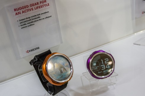 kyocera concept mwc 2014 3