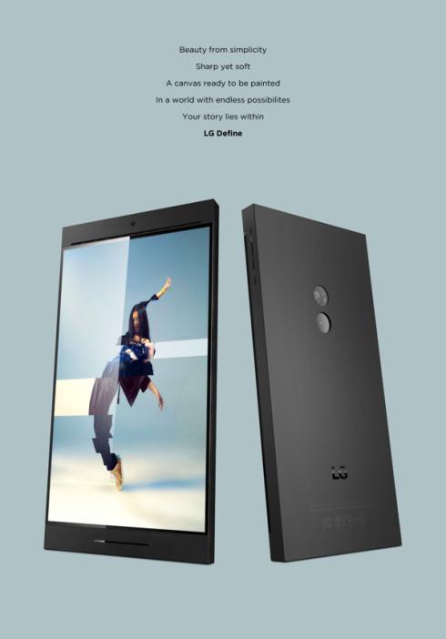 LG design 2014 1