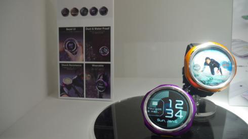 kyocera duo smartwatch concept CEATEC 2014
