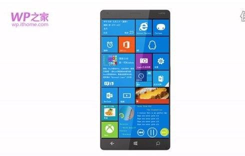 Lumia 1030 concept 1