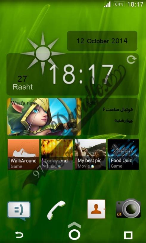Sony Xperia Z4 concept 4