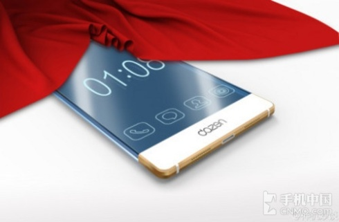 Coolpad-Dazen-X7-glass phone