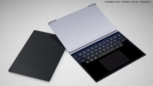 iPad Pro concept Jason Chen 4