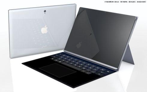 iPad Pro concept Jason Chen 6