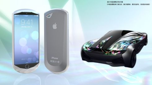Crystal iPhone concept design 2
