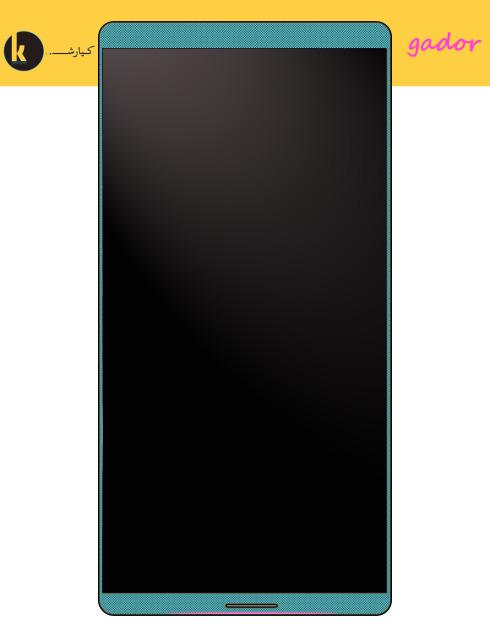 Gador First concept phone 1