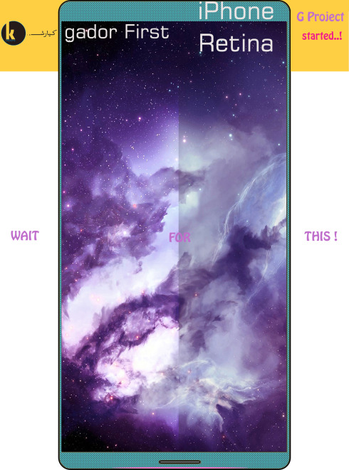 Gador First concept phone 2