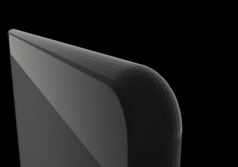Gador First concept phone 4