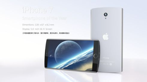 iPhone 7 concept design 2015 5