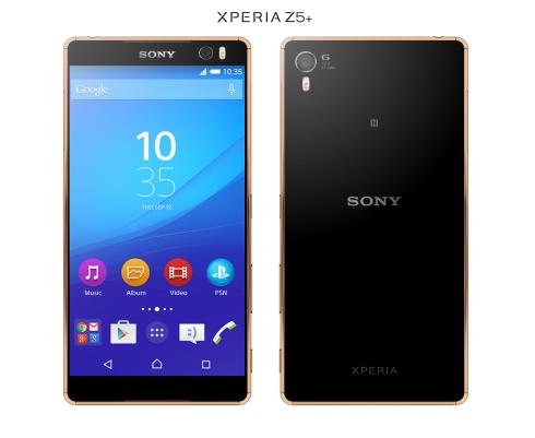 Sony Xperia Z5+ concept Ben Ling 1