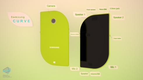 Samsung Curve concept smartphone 3