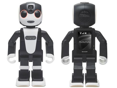 Sharp RoBoHoN robot phone 2