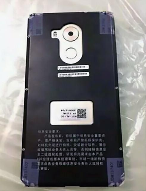 Huawei-Mate-8-prototype