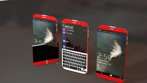 Lumia Yega concept 1