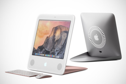 Apple eMac curved labs concept (3)