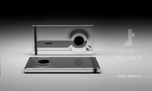 Chrome metallic concept phone