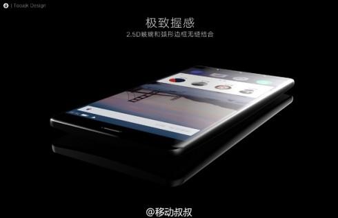 IUNI U4 concept phone 6 GB RAM (2)