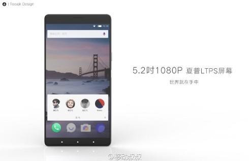 IUNI U4 concept phone 6 GB RAM (5)