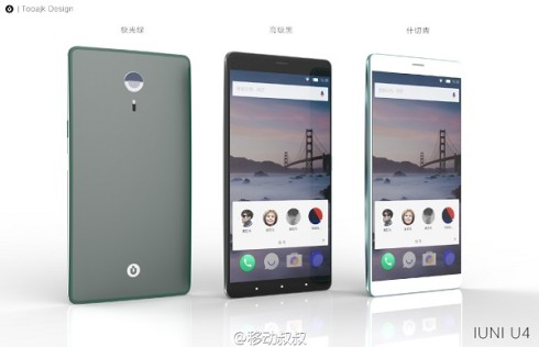 IUNI U4 concept phone 6 GB RAM (6)