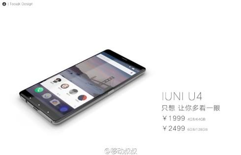 IUNI U4 concept phone 6 GB RAM (7)