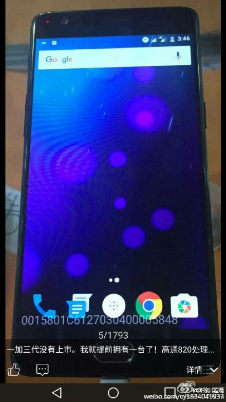 OnePlus 3 hands on leaked pictures (4)