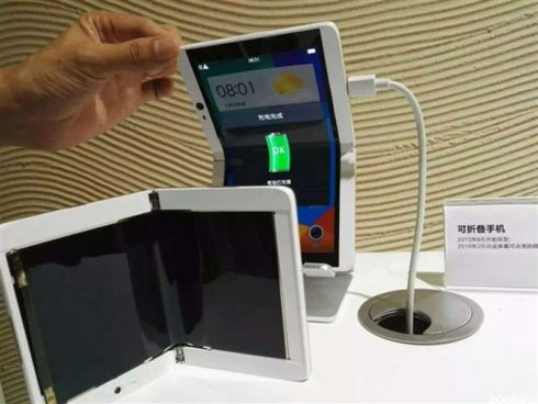 oppo flexible phone prototype
