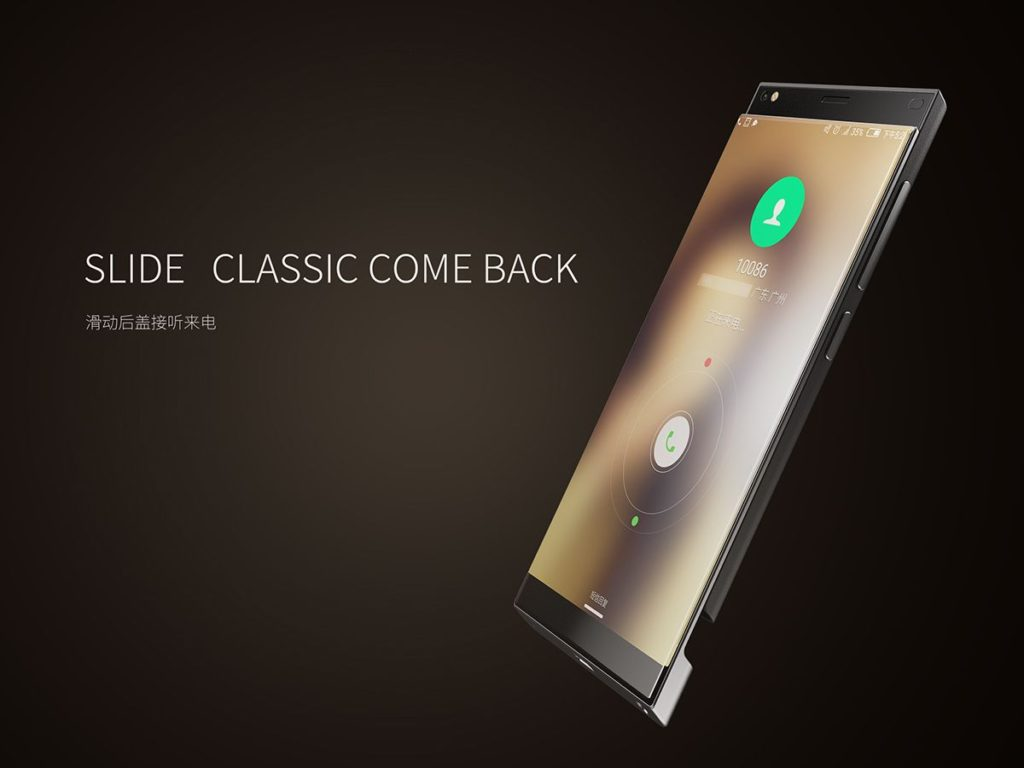 Nubio Bezel less concept phone  (2)
