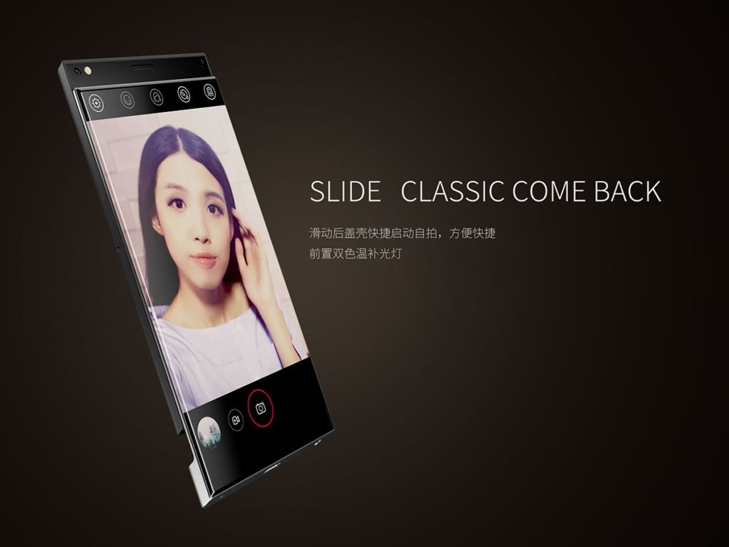 Nubio Bezel less concept phone  (3)