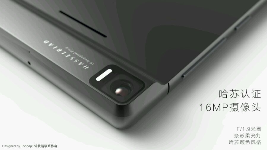 Motorola Droid Turbo 3 concept  (5)