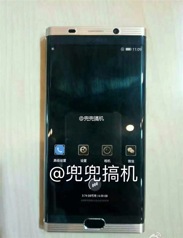 gione-dual-camera-dual-curved-screen-prototype-leather-back-1