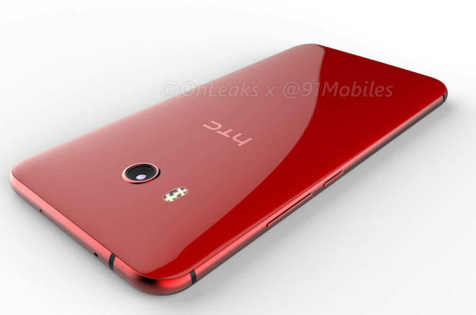 htc latest phone 2017. htc u11 or u 11 as some call it is only 4 days away from the big debut day and renders are pouring in. this time device unveiled in htc latest phone 2017 o